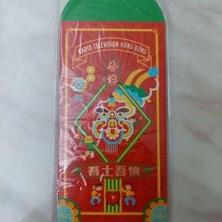 RTHK 香港電台《吾土吾情 (橙紅色)》利是封 1 包 10 個(全新利市封)