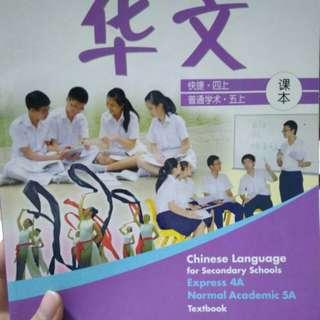 Sec 4 express/5 na textbook