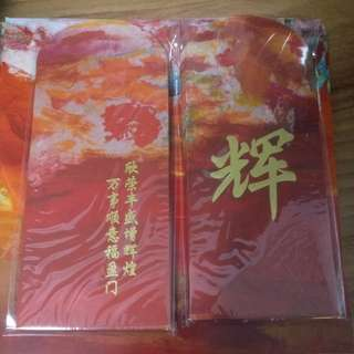 Red Packets with carrier
