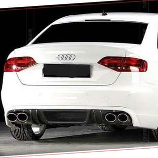 Audi A4 (B8) Body Kit