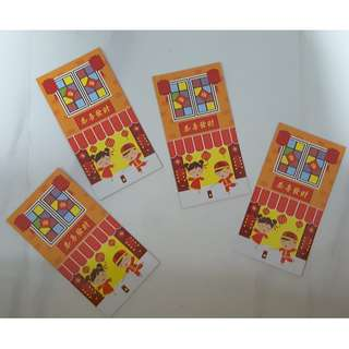 Fun 恭喜发财 ang pow / red packets