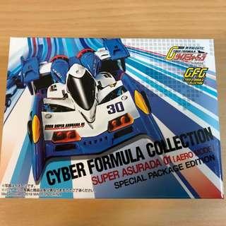 Cyber Formula 高智能方程式 C3 會場限定 香港 Asurada Aero Mode