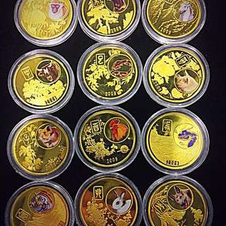 2009 North Korean 20 Won Complete Almanac Chinese Zodiac Golden-Gilt Set of 12-Coins.