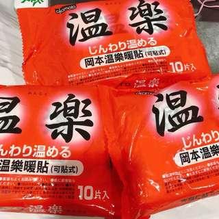 📍日本製造📍暖貼(1包10塊)