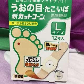 日本雞眼膠布12枚