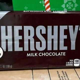 Hershey's Giant Milk Chocolate