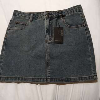 BNWT glassons denim skirt