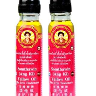 Natural Yellow Oil Somthawin-angki 24cc (Pack of 2)