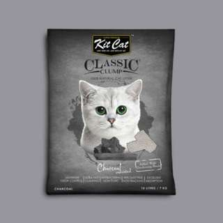 Kit cat charcoal PROMOTIONS!