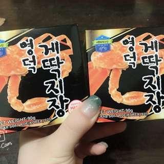 勁hit韓國蟹膏 有兩罐 50@1 95@2