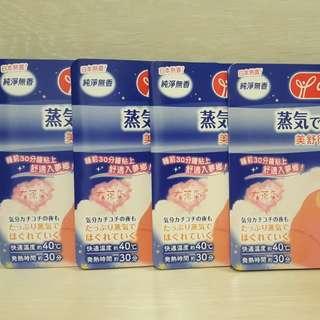 全新-美舒律 蒸氣晚安貼(純淨無香)/4片一起出售80元