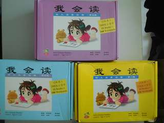 Chinese Readers -Wo Hui Du series 3 sets $60 for 3 to 8 year old children
