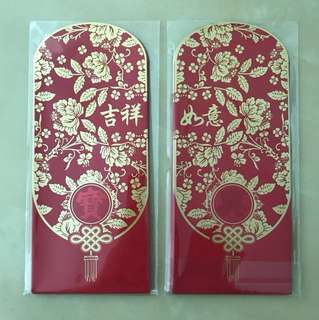 Poh Heng Red Packets 2018