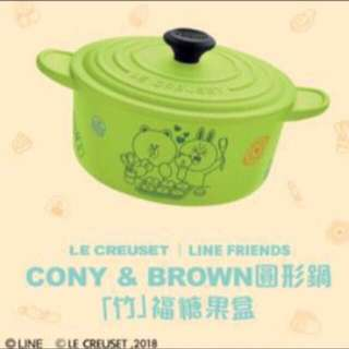 7-11 Line Friend x Le Creuset 圓鍋糖果盒
