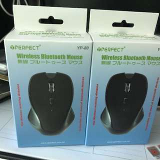 Perfect Wireless Bluetooth Mouse