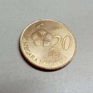 Malaysia 20 sen Coin 2012 Extra Die Free Post