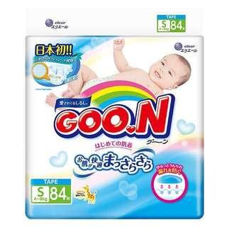 Goon Made in Japan (small) BNIB