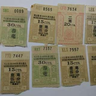 舊巴士車票十張