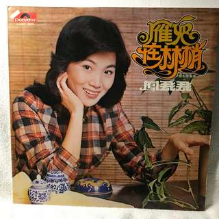 """Fong Fei Fei - Chinese Songs 12"""" LP Record - Pl refer to the record covers."""