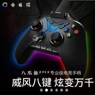 飞智游戏手柄 flydigi octopus gaming controller
