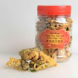 新加坡代購  NO.1 金沙魚皮 200g/罐 (限30罐, 欲購從速) 原味/咸蛋黃味