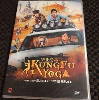 Chinese DVD - KungFu Yoga