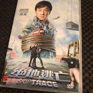 Chinese DVD - Skip Trace