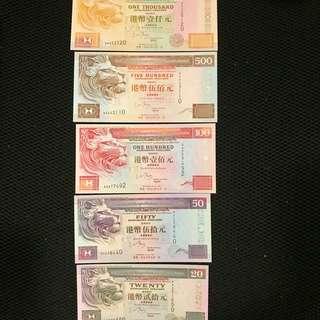全新1997年香港回歸中國第一套AA字頭的匯豐銀行紙幣