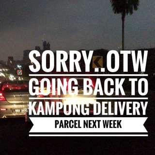 Postpone Delivery Parcel