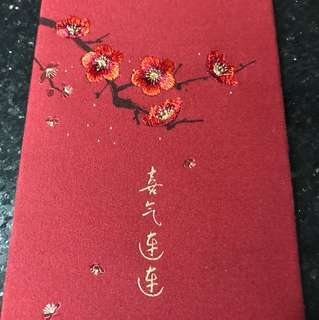Embroidery Mandarin Orchard 2018 red packets