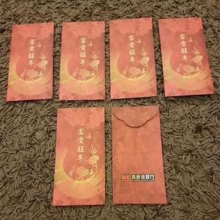 2018 Xin Wang Hong Kong Cafe Red Packets