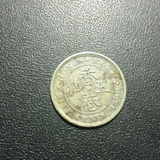 1899維記5仙