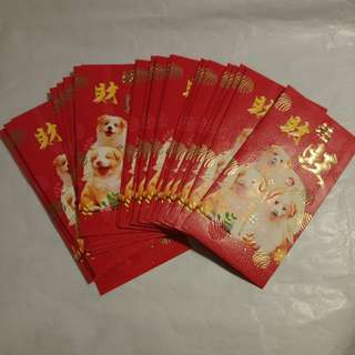 Red Packet 2018 利是封