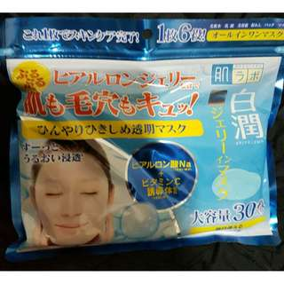 [BNIP] Hada Labo Shirojyun Cooling Whitening Masks 30 sheets resealable pack