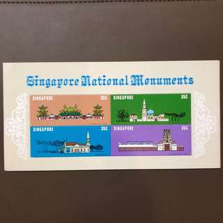 Singapore 1978 National Monument Stamps Miniature Sheet, Mint Not Hinged