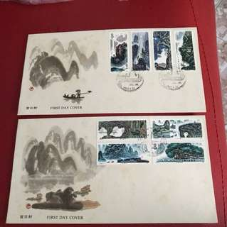 China stamp 1980 T53 FDC