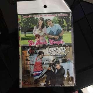 Go back Couple K-drama (3disc)