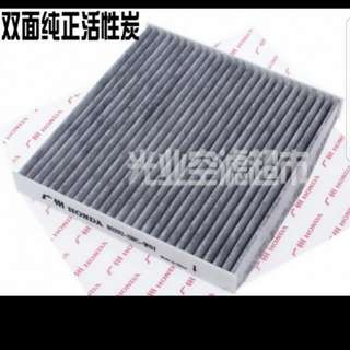 Brand New Honda Aircon Filter