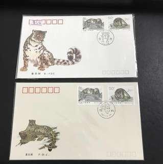 China Stamp 1990 T158 2 FDC