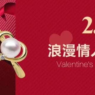 日本akoya天然海水珍珠戒指,珍珠直徑5.5-6mm,強光澤小燈泡。18K金鑲鑽石,工藝精緻細膩。