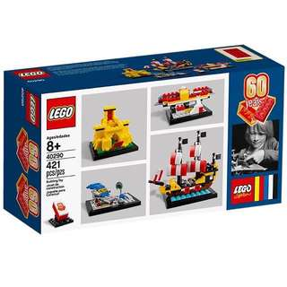 ISO LEGO 40290 60 years of the LEGO brick