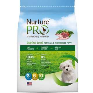 Nurture Pro - ORIGINAL LAMB FOR PUPPY
