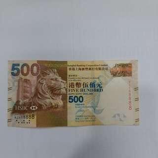D香港2014年500元 KZ558888 (流通品相)