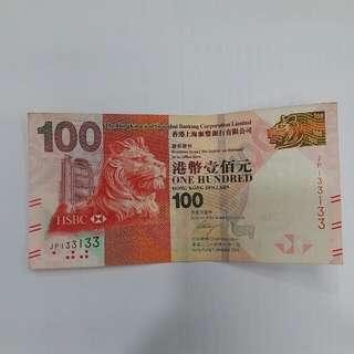 D香港2014年100元 JP133133(流通品相)