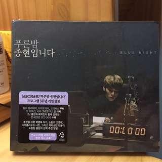 SHINee Jonghyun 鐘鉉 藍夜 我是鐘鉉 三周年紀念cd