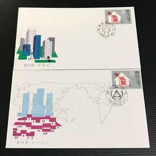 China Stamp - J141 首日封 FDC 中国邮票 1987