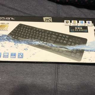 Elephant aegis-shield water resistant wired keyboard