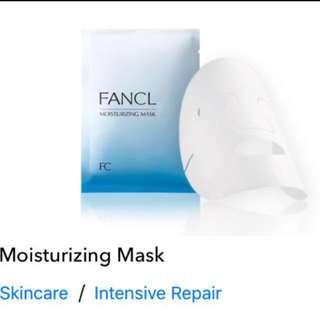 Fancl moisturizing facial mask