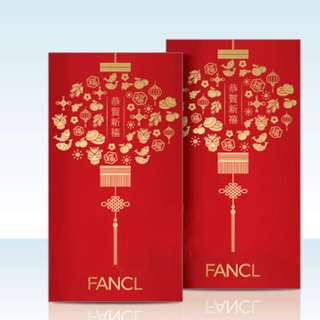 Fancl red packets Ang bao 2018