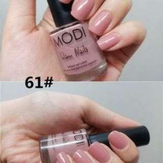 全新 MODI Glam Nails 裸色 color 61 指甲油